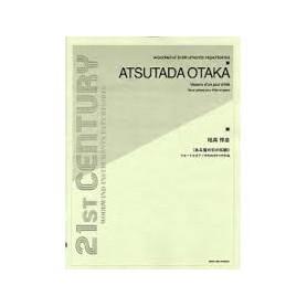 VISIONS D'UN JOUR D'ETE de ATSUTADA OTAKA